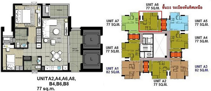 Starview-Condo-2br-sale-rent-0417431594-unitplan